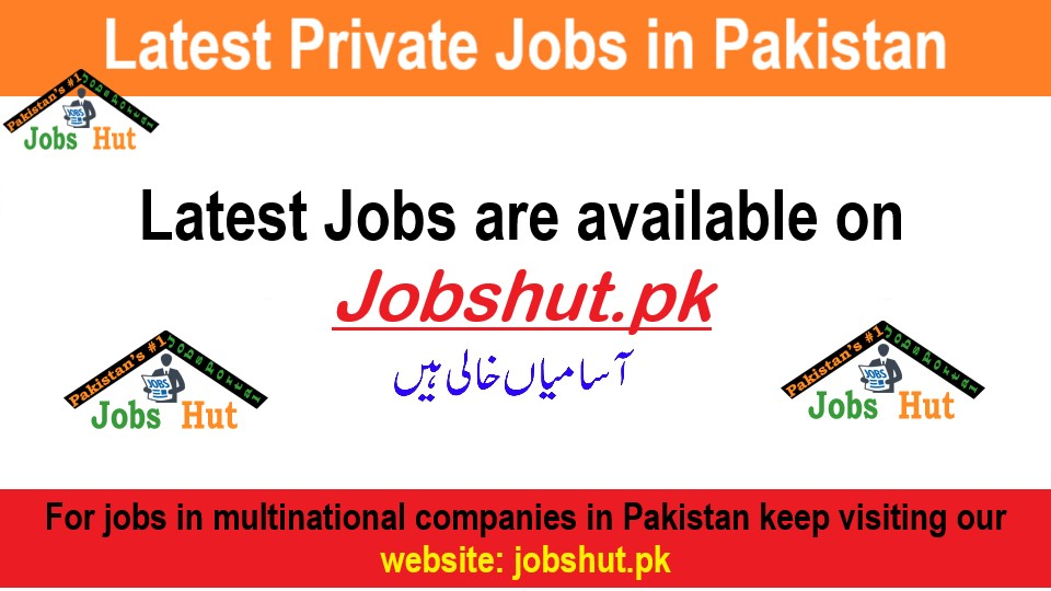 trending department jobs 2021